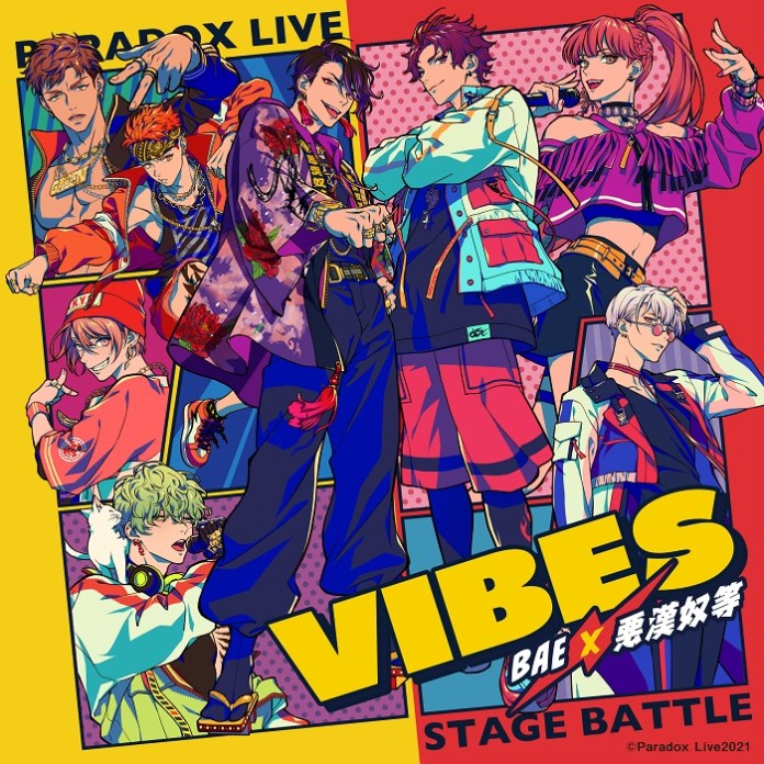 Paradox Live Stage Battle VIBES