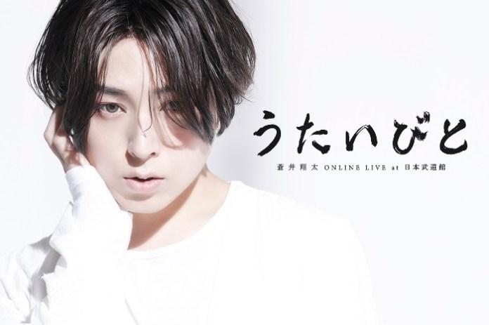 Shouta Aoi utaibito live 2021