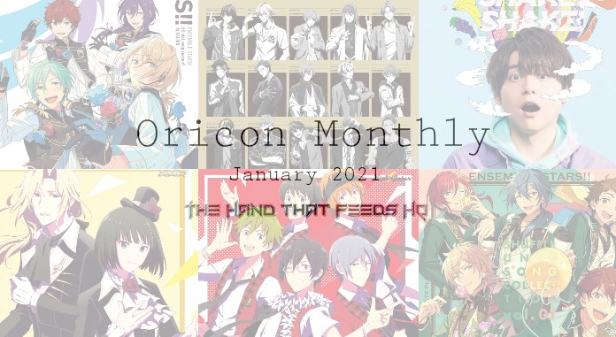 oricon monthly jan 2021