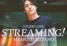 MAMORU MIYANO STUDIO LIVE~STREAMING!~