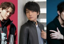 Nikkei Entertainment April 2021