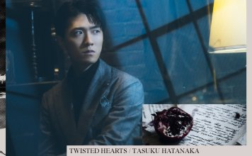 Tasuku Hatanaka TWISTED HEARTS
