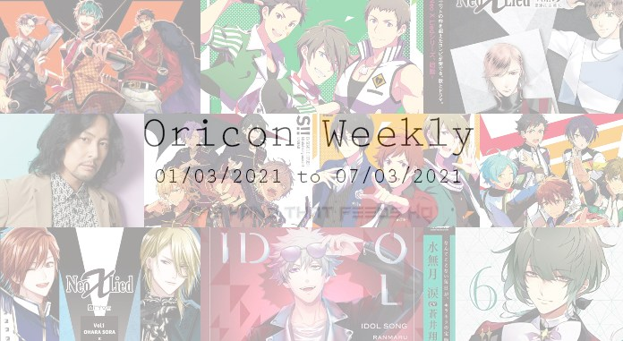 oricon weekly 1st week March 2021