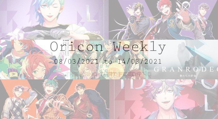 oricon weekly 2nd week march 2021