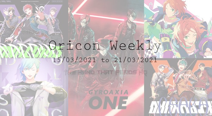 oricon weekly 3rd week march 2021