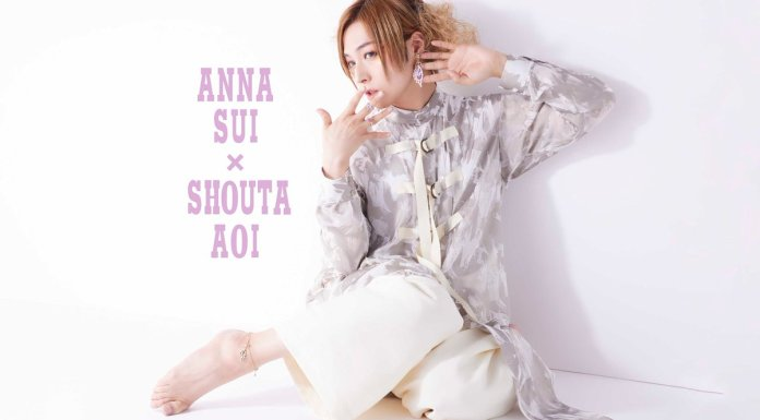Shouta Aoi ANNA SUI collab