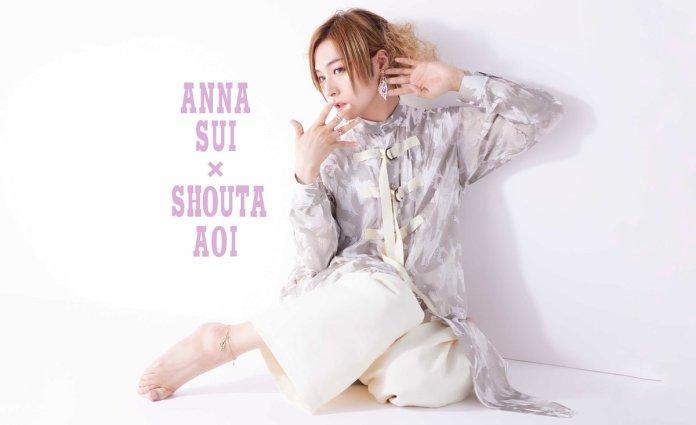 Shouta Aoi ANNA SUI collab