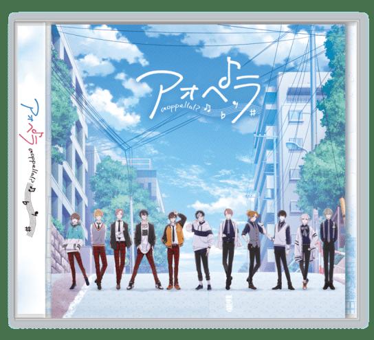 aoppella 1st CD