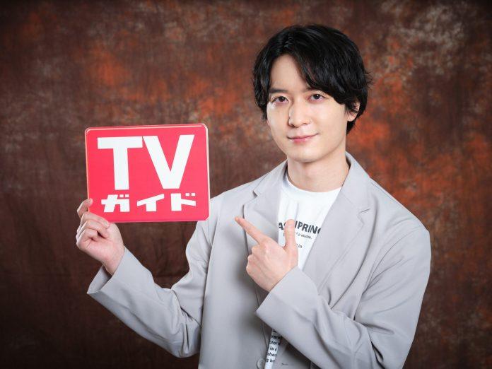 Yuichiro Umehara TV Guide June 2021