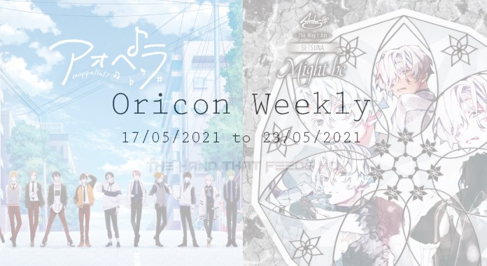 oricon weekly 3rd week may 2021