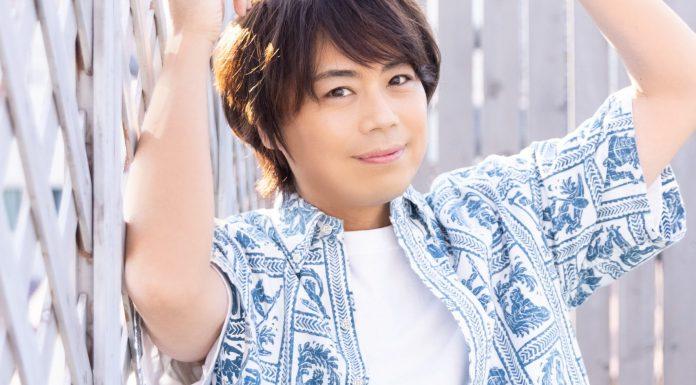Daisuke Namikawa Weekly TV Guide july 9 2021