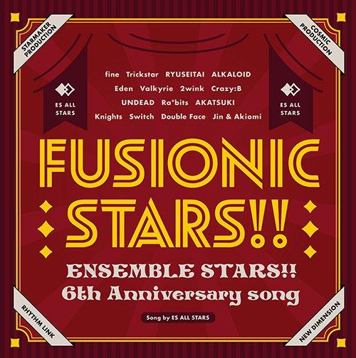 """ES All Stars """"FUSIONIC STARS!!"""""""