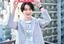 Yuichiro Umehara Weekly TV Guide 18 June 2021