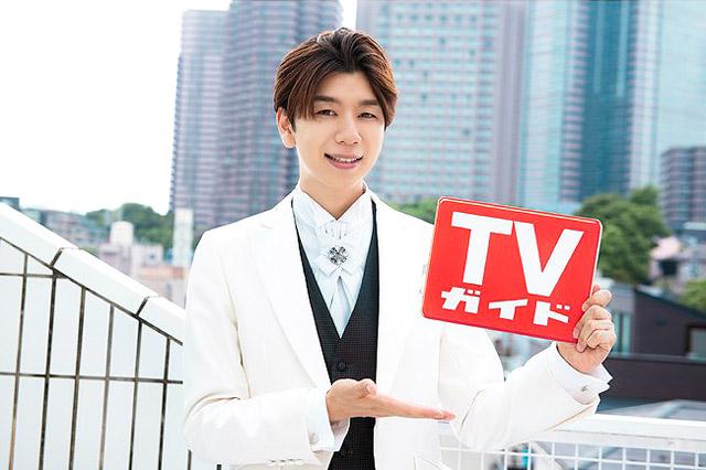 Koutaro Nishiyama Weekly TV Guide Aug 2021