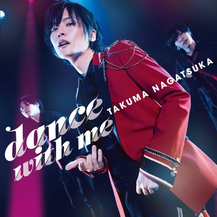 Takuma Nagatsuka dance with me