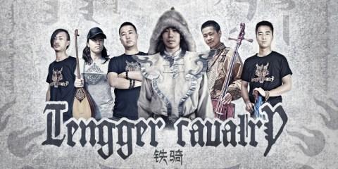 Tengger Cavalry