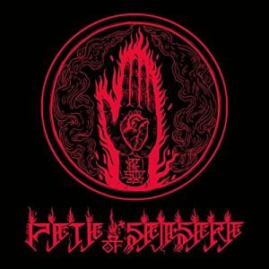 Path of Samsara - The Fiery Hand
