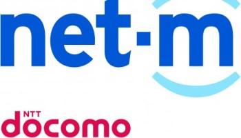 Logo net mobile AG