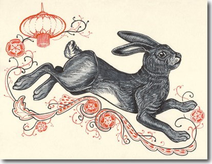 {year of the rabbit} day 198