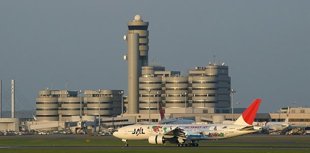 Haneda Airport Profile