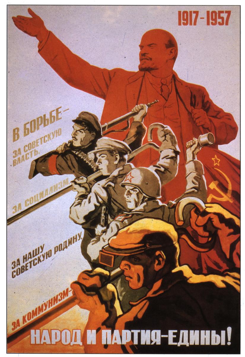 Sovyet posterleri, 1920'lerden başlayarak özellikle 2.Dünya Savaşı döneminde etkili bir propaganda aracı olarak kullanılmıştır. Tüm posterlerde amacı hedefleyen her tür cümle hiç çekinilmeden sarf edilmiş, bir bakıma 'her şey mübahtır' yolu tercih edilmiştir. Onca yıllık SSCB'yi, yaptıklarını, doğrusunu yanlışını tartışacak değiliz elbet. Amaç propaganda posterlerindeki estetiği ve iyi de kötü de olsa etkili biçimde kullanılabildiğini görmeye çalışmak.