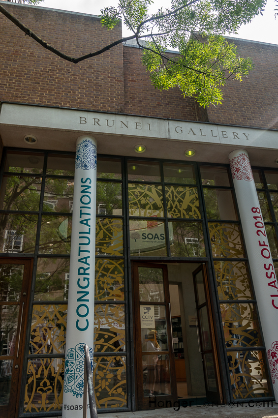 Brunei Gallery Soas campus