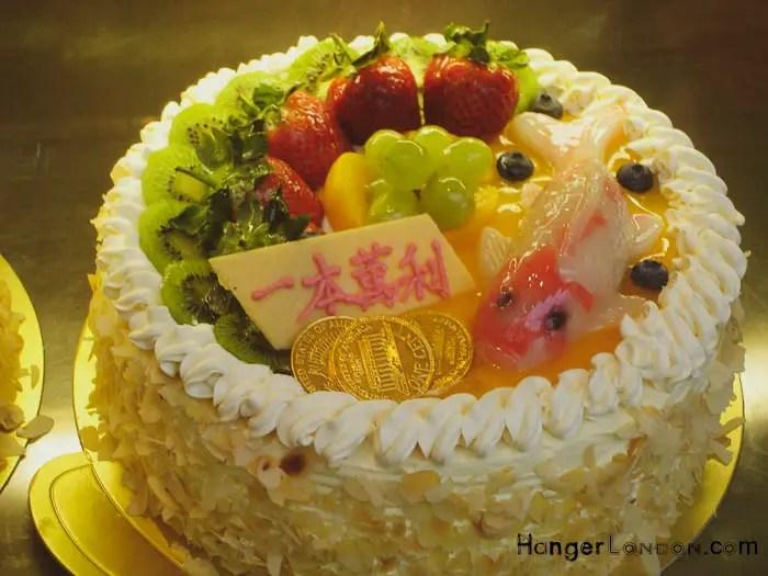 Chinese new yr cake