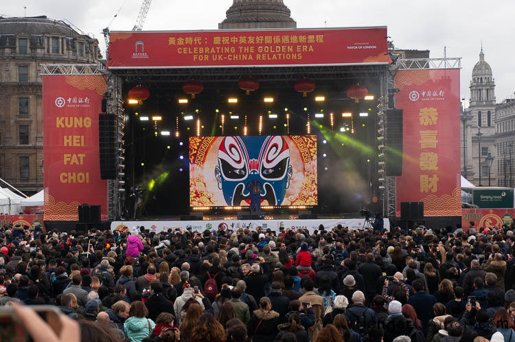 Chinese Performer New year London