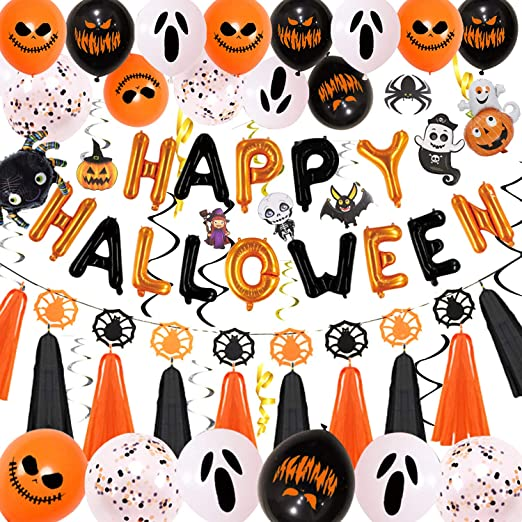 Halloween Party Decoration Set, Halloween Balloons Banner, Pumpkin Bat Ghost Specter Spider Party Decoration Supplies, Home & Outdoor Halloween Party Balloon Decorations (Halloween Party Decorations) 1