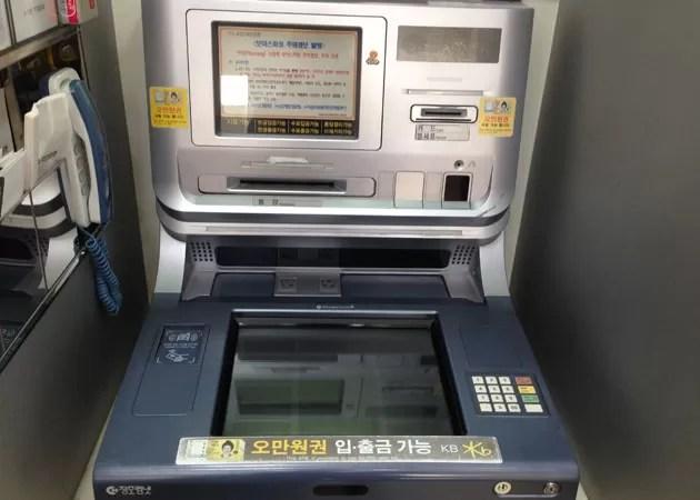 新生銀行のキャッシュカードで引き出せるグローバルATM
