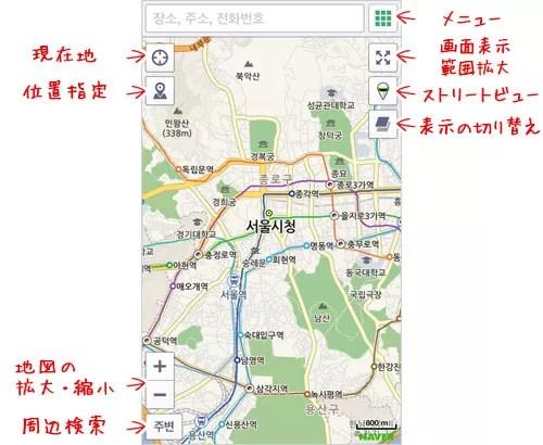 naver_mapのボタン詳細説明