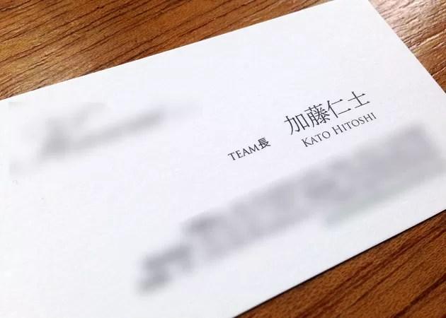 韓国の役職「チーム長」