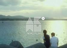 韓国の音楽 兄妹アコースティックデュオ「악동뮤지션 アクトンミュジション」