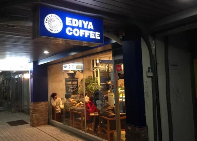 cafe_ediya_coffee_001 韓国 カフェチェーン