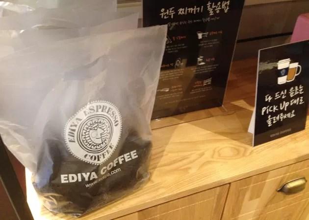 cafe_ediya_coffee_002 コーヒー豆 お持ち帰り自由