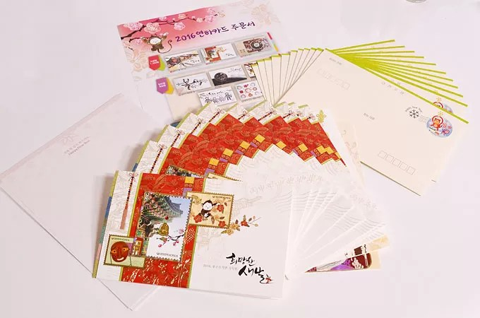 韓国の年賀状・年賀カードを一式購入