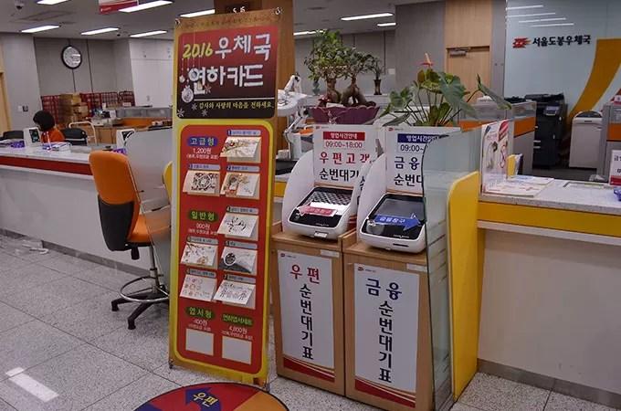 2016年 韓国の年賀カード 연하카드
