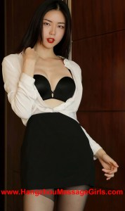 Mandy - Hangzhou Escort