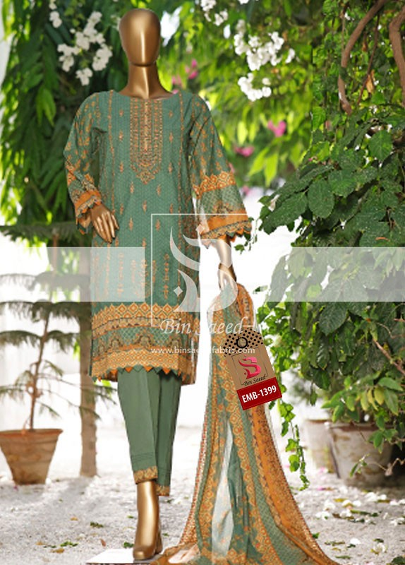 Summer Embroidered Lawn Collection Vol-1 EMB-1399 2