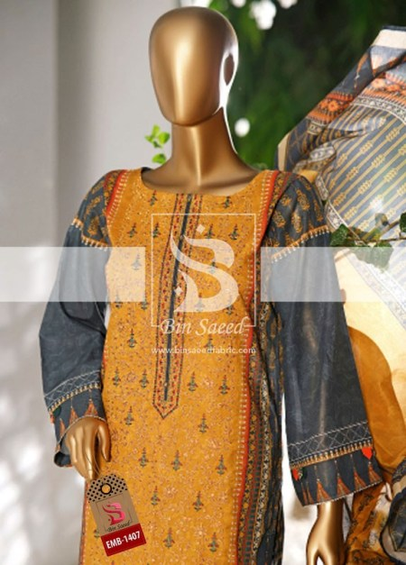 Summer Embroidered Lawn Collection Vol-1 EMB-1407