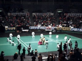 first HKD games 1990