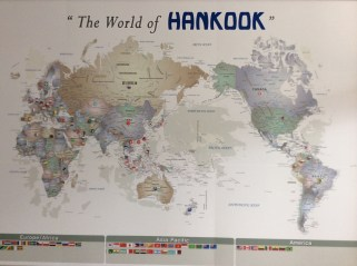 Hankook-America-Corp-Factory-Tour109