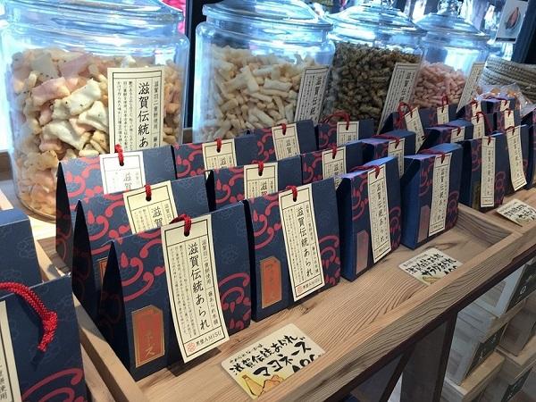 ★★藤あられ本舗の「滋賀伝統あられ」。藍色のパッケージに和柄が入っていて美しい。