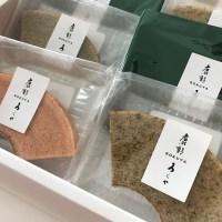 鹿野ー奈良食材へのこだわりバームクーヘン!【本当に喜ばれた奈良土産2】