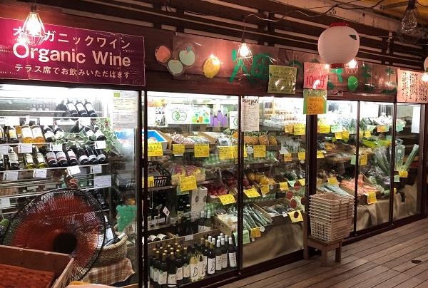 【クレヨンハウス】オーガニックワインと有機野菜