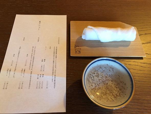 ★奈良「茶論 奈良町店」の香煎と夏メニュー