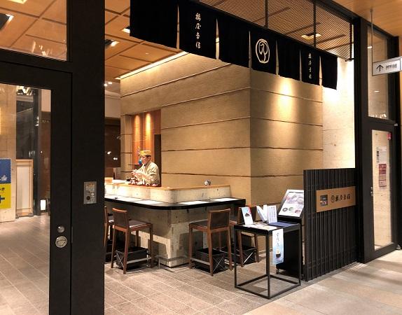 201906鶴屋吉信東京店エントランス