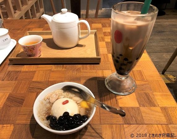 東急プラザ銀座の台湾料理屋「小陽春」。ランチのデザートセットのタピオカミルクティーとミニ豆花