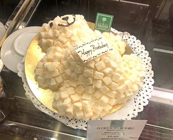 202006新宿高島屋のカフェ「ビチェリン」のアニバーサリーケーキ「白くまミモザ」