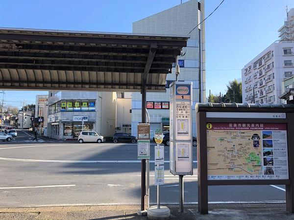 202103京成佐倉駅南口を出たところ